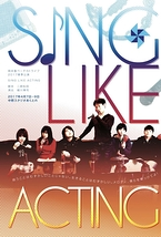 SING LIKE ACTING