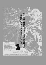 """vol.はじめての""""コンタクト"""""""