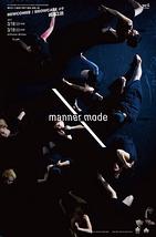 「manner mode」