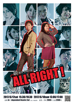 ALL RIGHT!