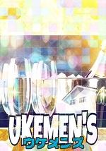 エンターテイメントステージ  「UKEMEN'S」