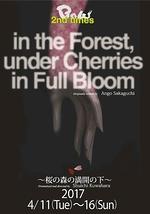 BOW版 桜の森の満開の下