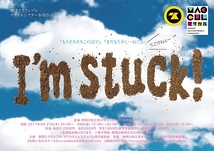 I'm stuck!