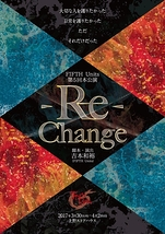 -Re-Change