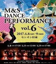 M&S DANCE PERFORMANCE Vol.6