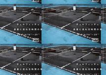 『部屋に流れる時間の旅』東京公演