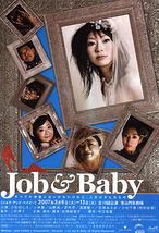 Job&Baby