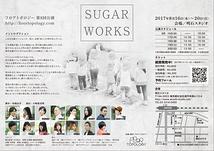 SUGAR WORKS