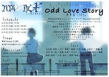 『Odd Love Story〜変愛話〜 SF1x』