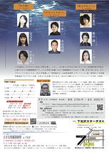 小さな短編演劇祭 in 下北沢