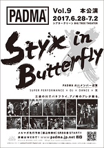 Styx in Butterfly