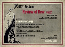 Review of Diew  vol.2