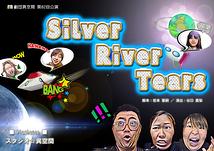SilverRiverTears