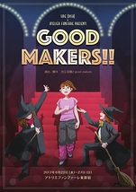 Good makers!!