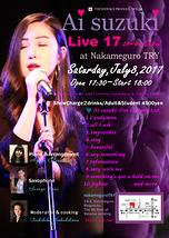 Ai Live17Seventeen