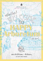 Hello! Welcome to Happy Arboretum (and zoo)