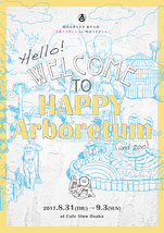 Hello! Welcome to Happy Arboretum (and zoo)