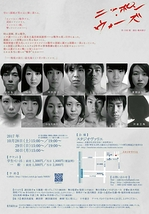 vol.3『ニッポン・ウォーズ』