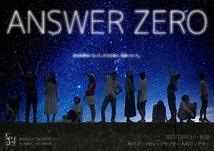 ANSWER ZERO