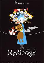 ミセス・サヴェッジ Mrs.Savage