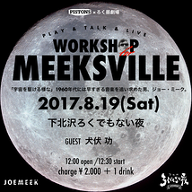 WORKSHOP for MEEKSVILLE