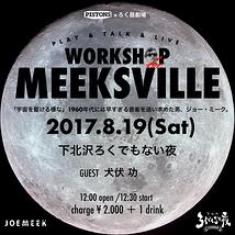 WORKSHOP for MEEKSVILLE