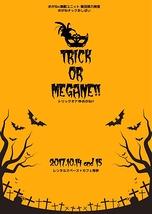 TRICK OR MEGANE!!