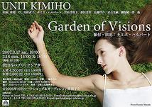 Garden of Visions