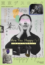 ARE YOU HAPPY ???〜幸せ占う3本立て〜