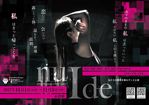 nuIde