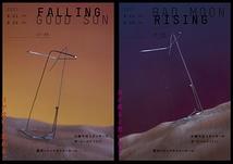 「FALLING GOOD SUN」「BAD MOON RISING」