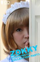 ZOKKYののぞき部屋コレクションPart3