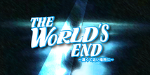 THE WORLD'S END~遠くて近い場所に~