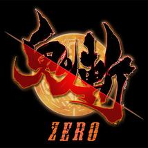 鬼斬 ZERO