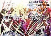 ULTRA UNITED MASTERBATION