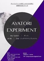 AYATORI EXPERIMENT