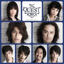 X-QUESTシアターVol.8