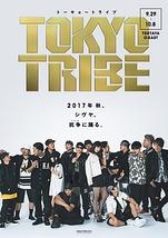 TOKYO TRIBE トーキョートライブ
