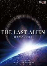 THE LAST ALIEN
