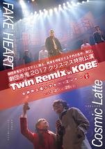 FAKE HEART(赤鬼公演)/Cosmic Latte(フレッシュ公演)