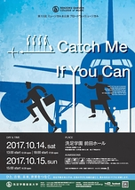 ブロードウェイミュージカル「Catch me if you can」