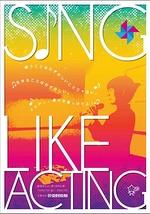 SING LIKE ACTING