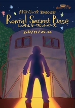 Rental Secret Base