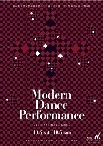 Modern Dance Performance