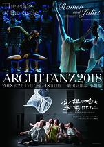 ARCHITANZ 2018
