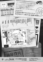 恋愛疾患特殊医療機 a-Xブラスター