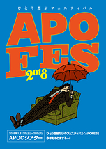 APOFES2018