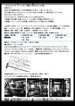 山田宏平 不思議なソロリーディング「ぶりかえし」