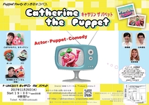 Catherine the puppet