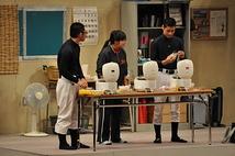 北海道余市紅志高等学校演劇部公演 『おにぎり』